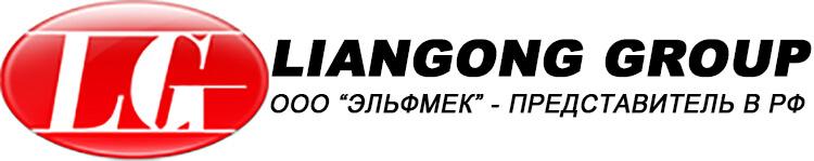 Liangong Russia