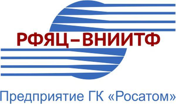 Логотип клиента РФЯЦ-ВНИИТФ