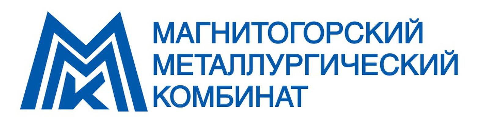 Логотип клиента Магнитогорский металлургический комбинат