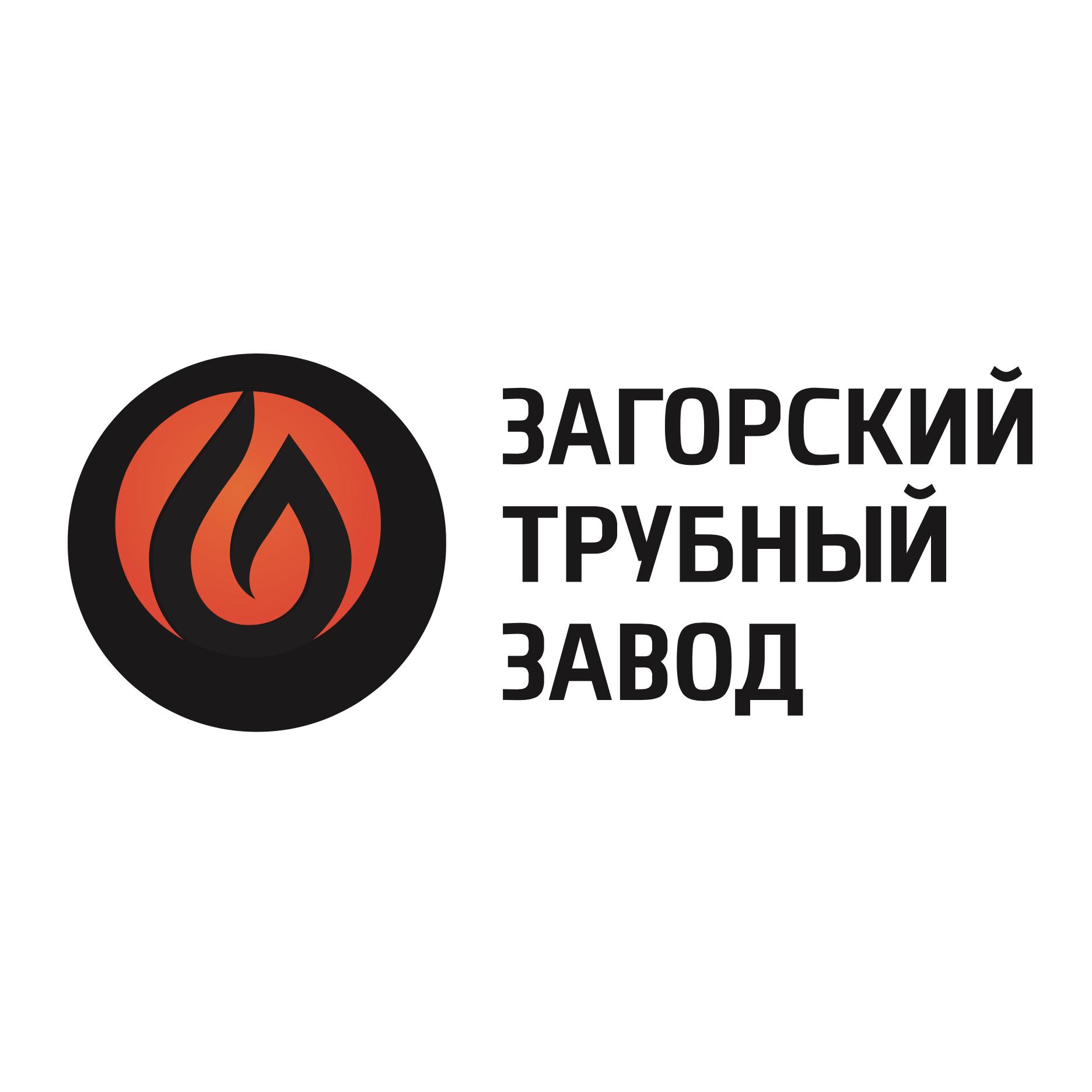 Логотип клиента Загорский трубный завод
