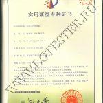 Патент Liangong криостат SDW-80