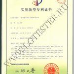 Патент Liangong SMT-20