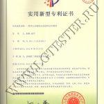 Патент Liangong устройство автоматической подачи образцов