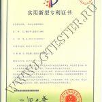 Патент Liangong криостаты CDW