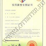 Патент Liangong делительная машина DB-30