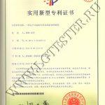 Патент Liangong термокриокамеры GDX