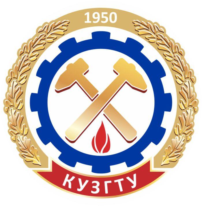 Логотип клиента КузГТУ