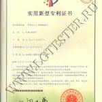 Патент Liangong криостат с ПЛК управлением