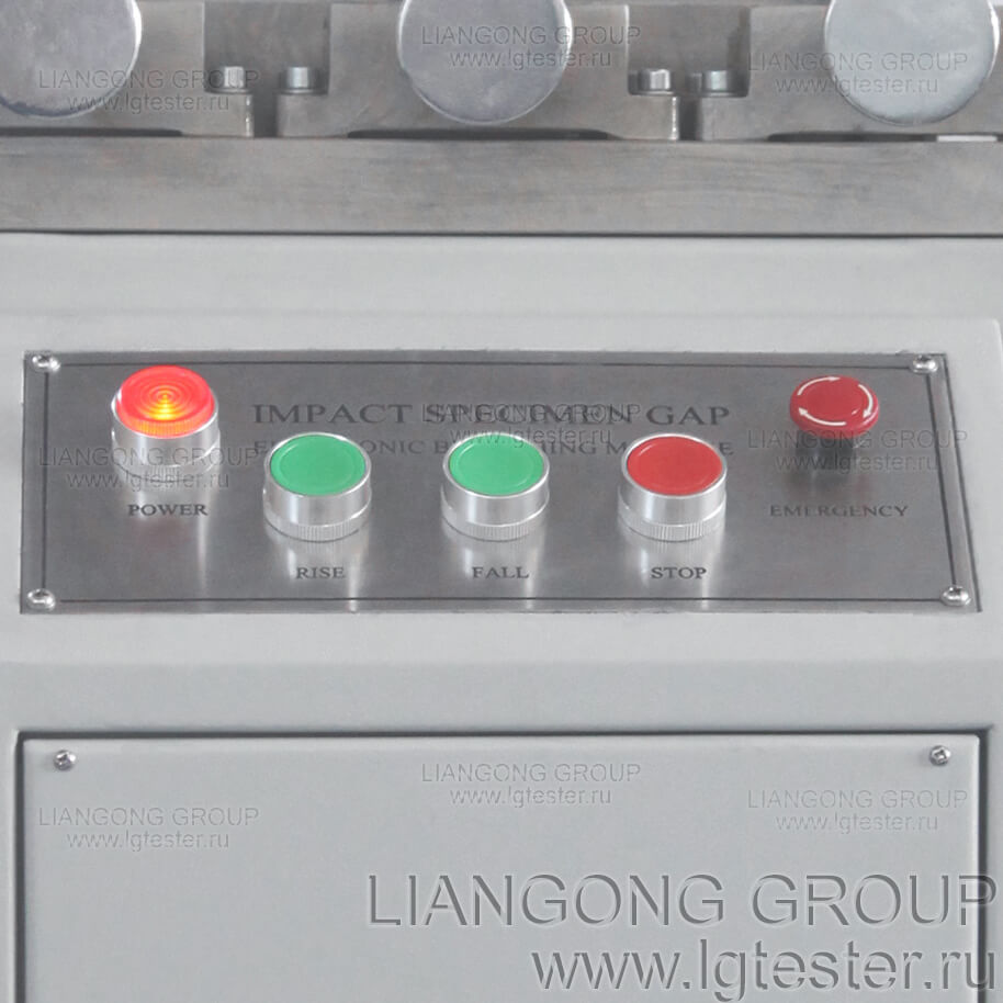 Станок Liangong CSL-B3 панель управления