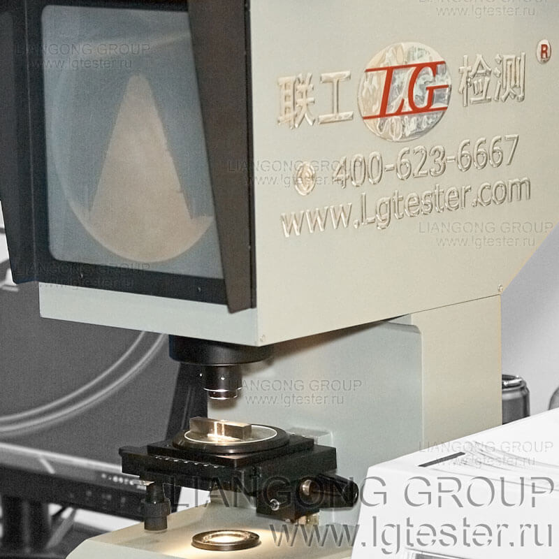 Профильный проектор CST-50 фото работающего проектора