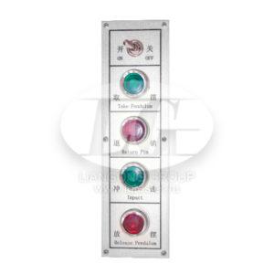 Кнопочный пульт управления для маятниковых копров Liangong
