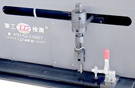 Разметочная машина Liangong DB-5350 направляющие