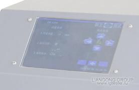 Разметочная машина Liangong DB-5350 сенсорный экран