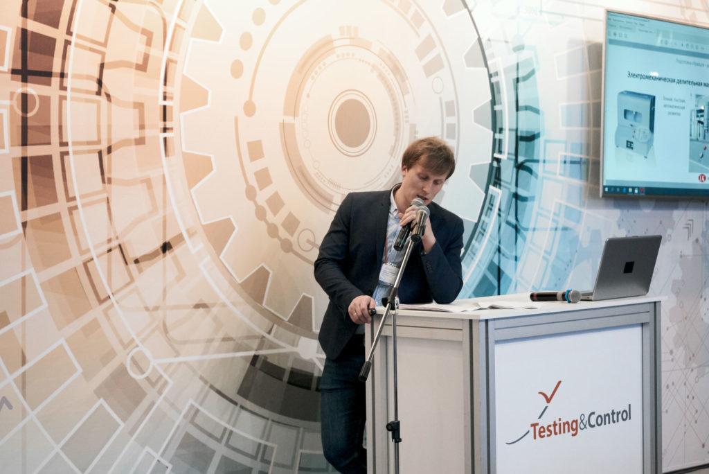 Liangong на выставке Testing and Control 2019 2