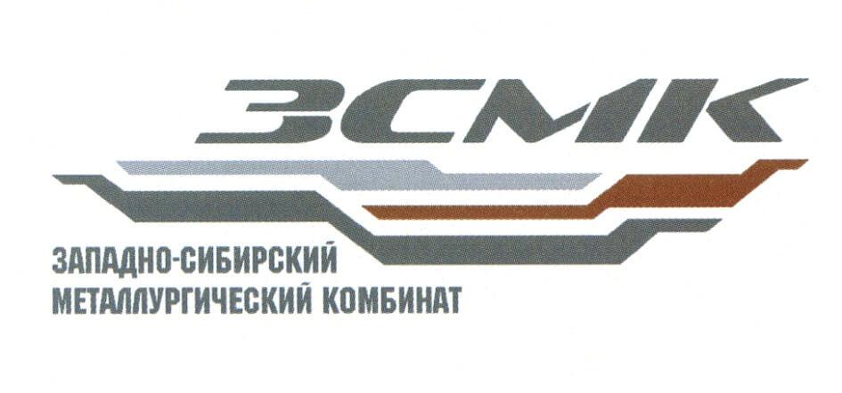 Евраз ЗСМК