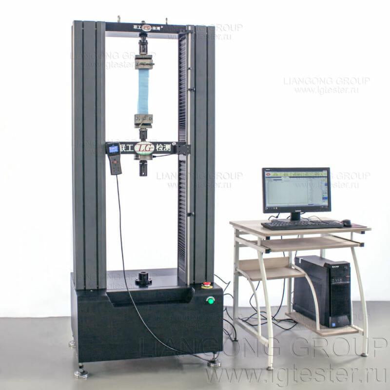 спытание на растяжение на электромеханической универсальной испытательной машине Liangong CMT