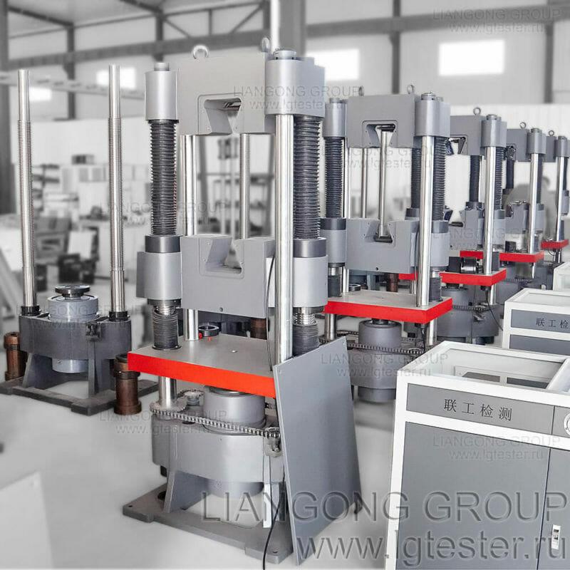 Гидравлические универсальные испытательные машины Liangong особенности 1