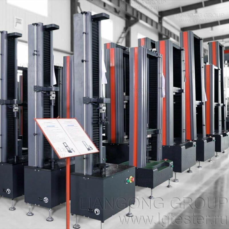 Электромеханические универсальные машины Liangong модельный ряд