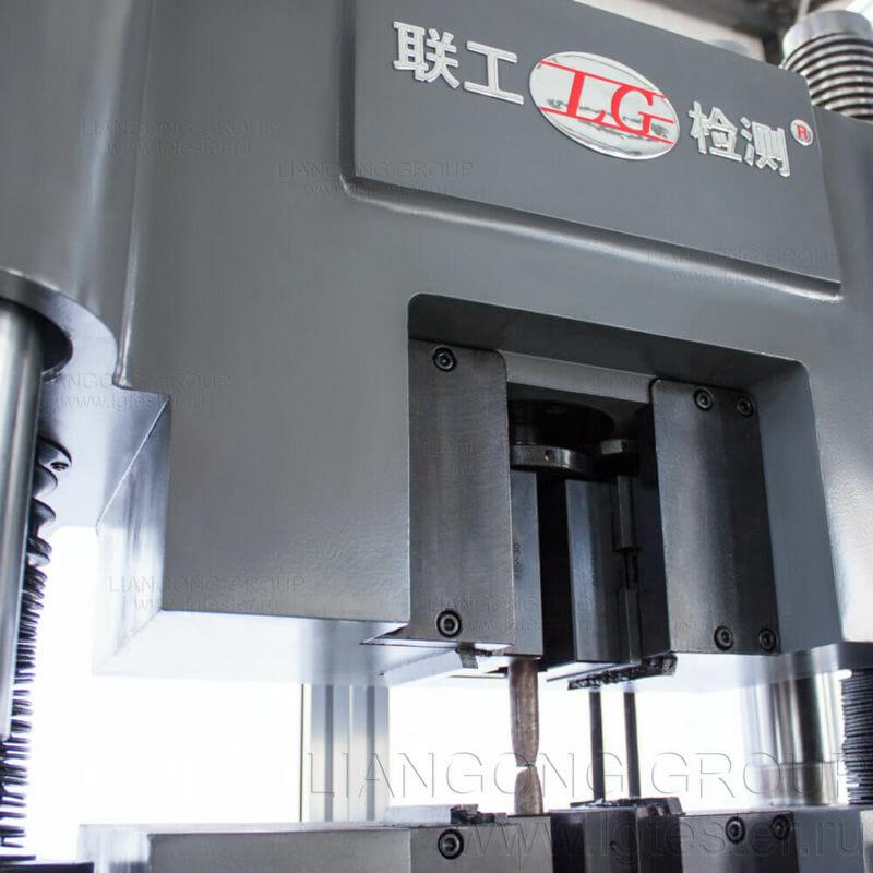 Испытание на высокоточной гидравлической машине Liangong WAW-E