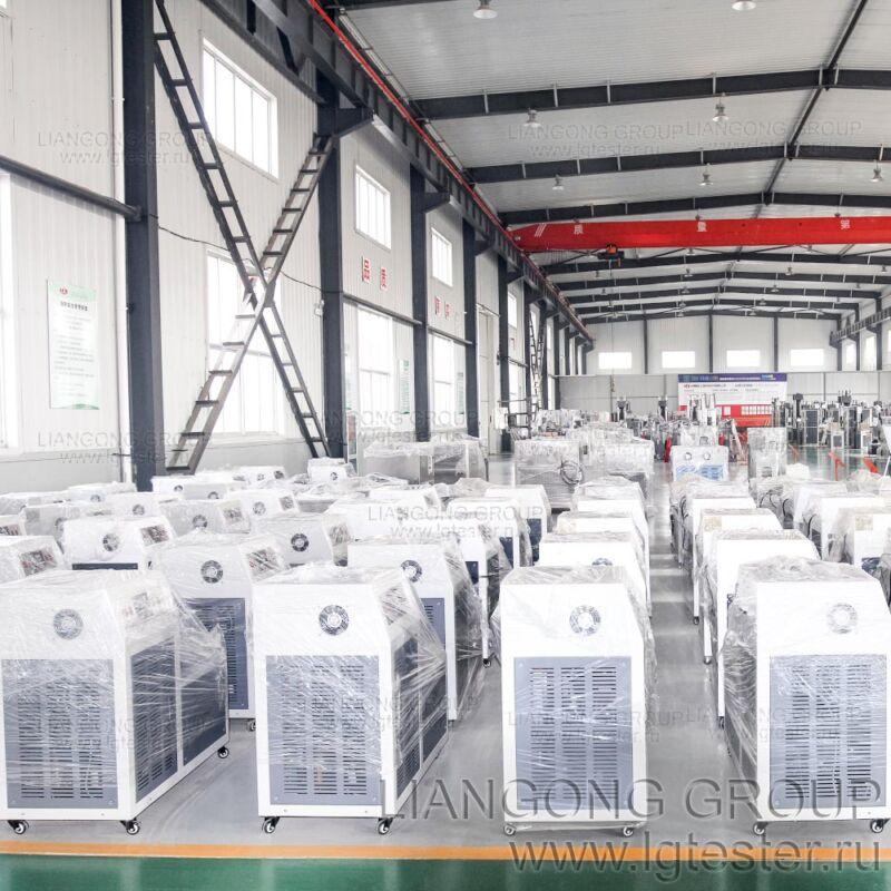 Криокамеры Liangong на складе