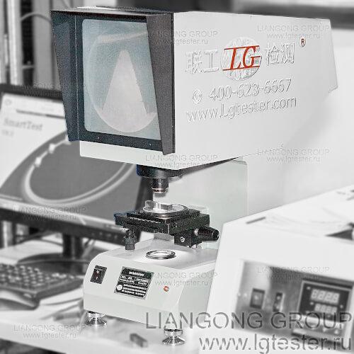 Proektor dlya analiza UV nadreza