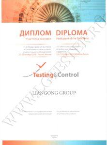 сертификат testing and control 2019